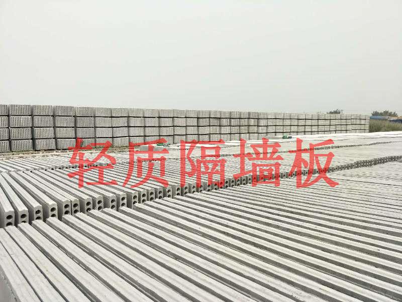 轻质隔墙板厂3