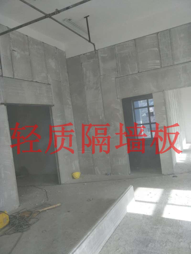 轻质隔墙板厂2