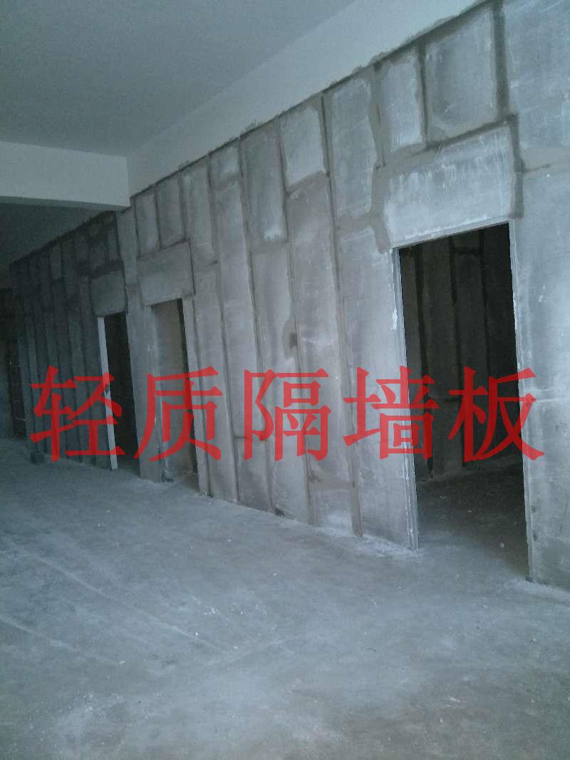 轻质隔墙板厂1