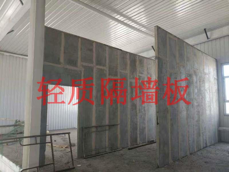 轻质隔墙板厂66