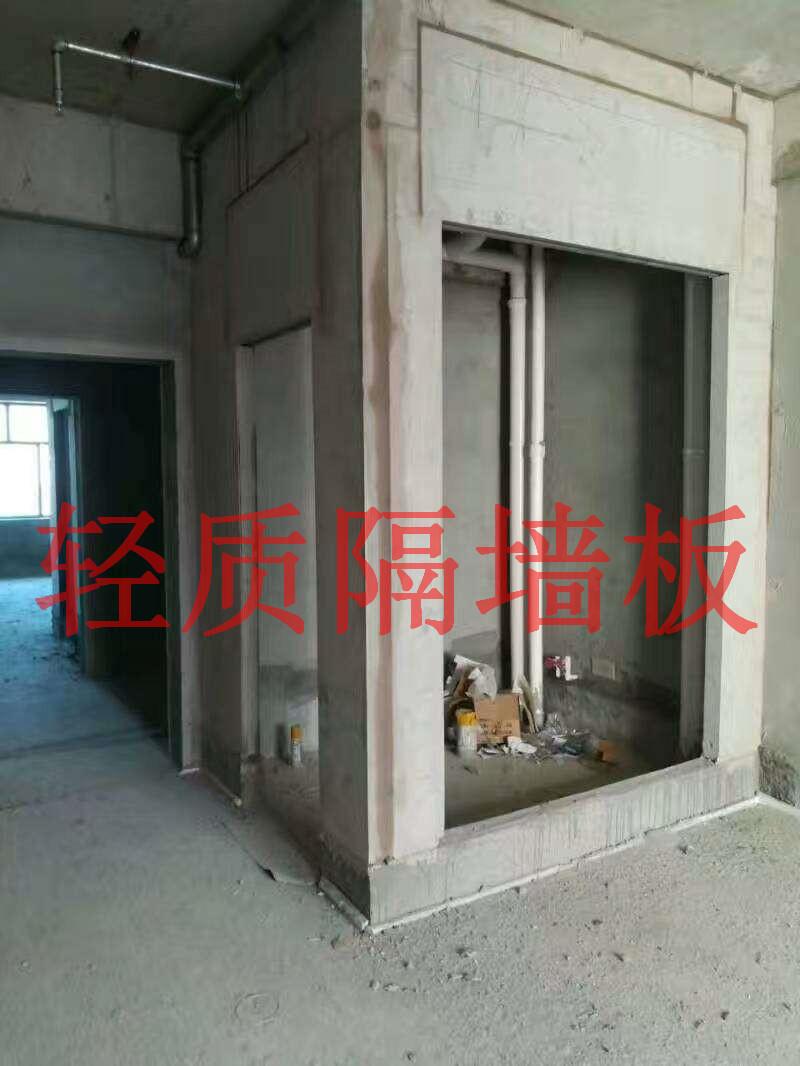 轻质隔墙板厂5
