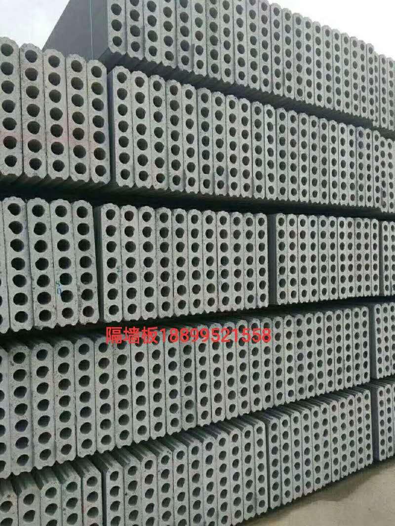 轻质隔墙板厂4