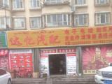 鲤鱼山分店