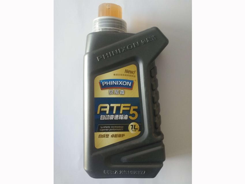 新疆汽车自动波箱油