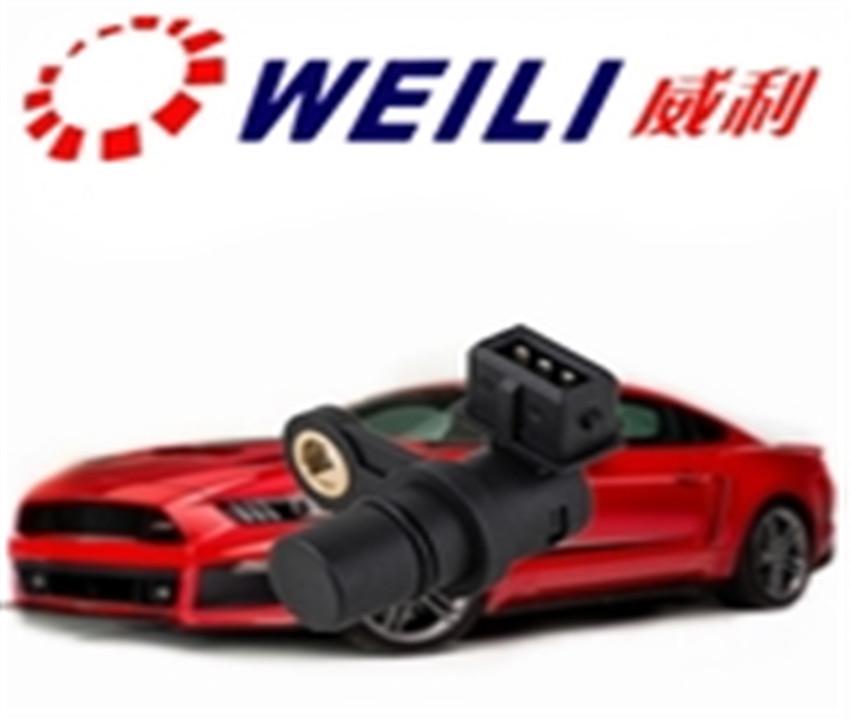 汽车凸轮轴位置传感器