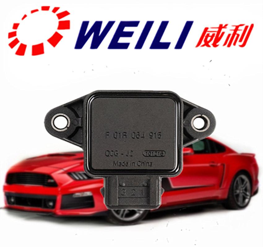 新疆节气门位置传感器