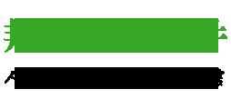 乌鲁木齐邦达公路构件有限公司_Logo