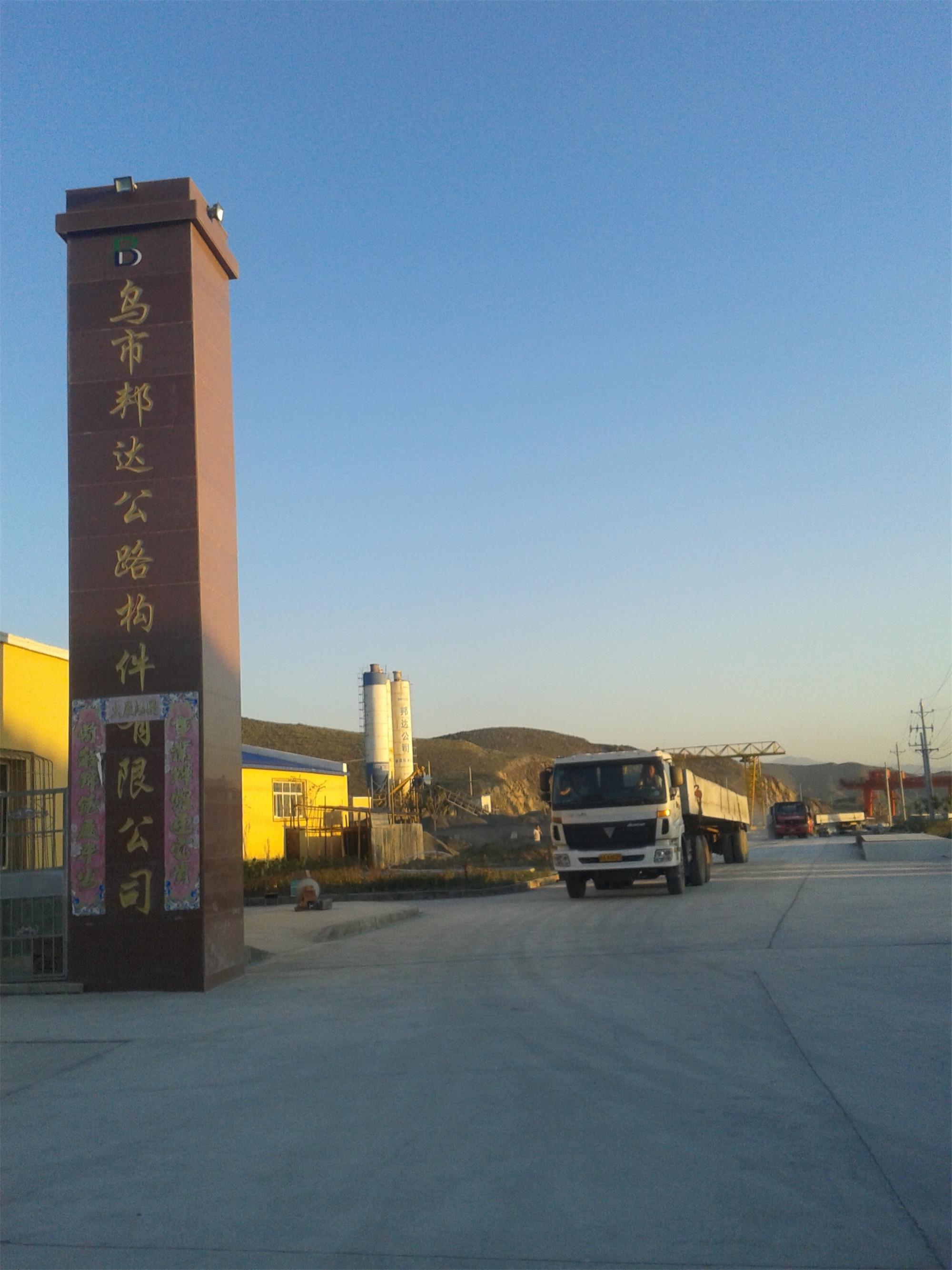 新疆高架粱产品07