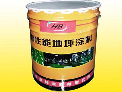 环氧树脂耐磨地坪漆