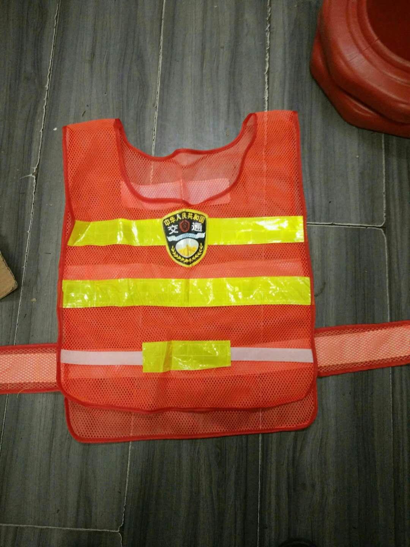 道路施工安全反光衣