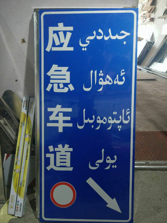 公共标识标志
