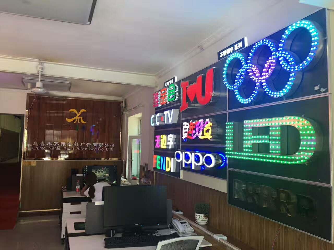 超薄灯箱结构及材料乌鲁木齐广告公司为您介绍