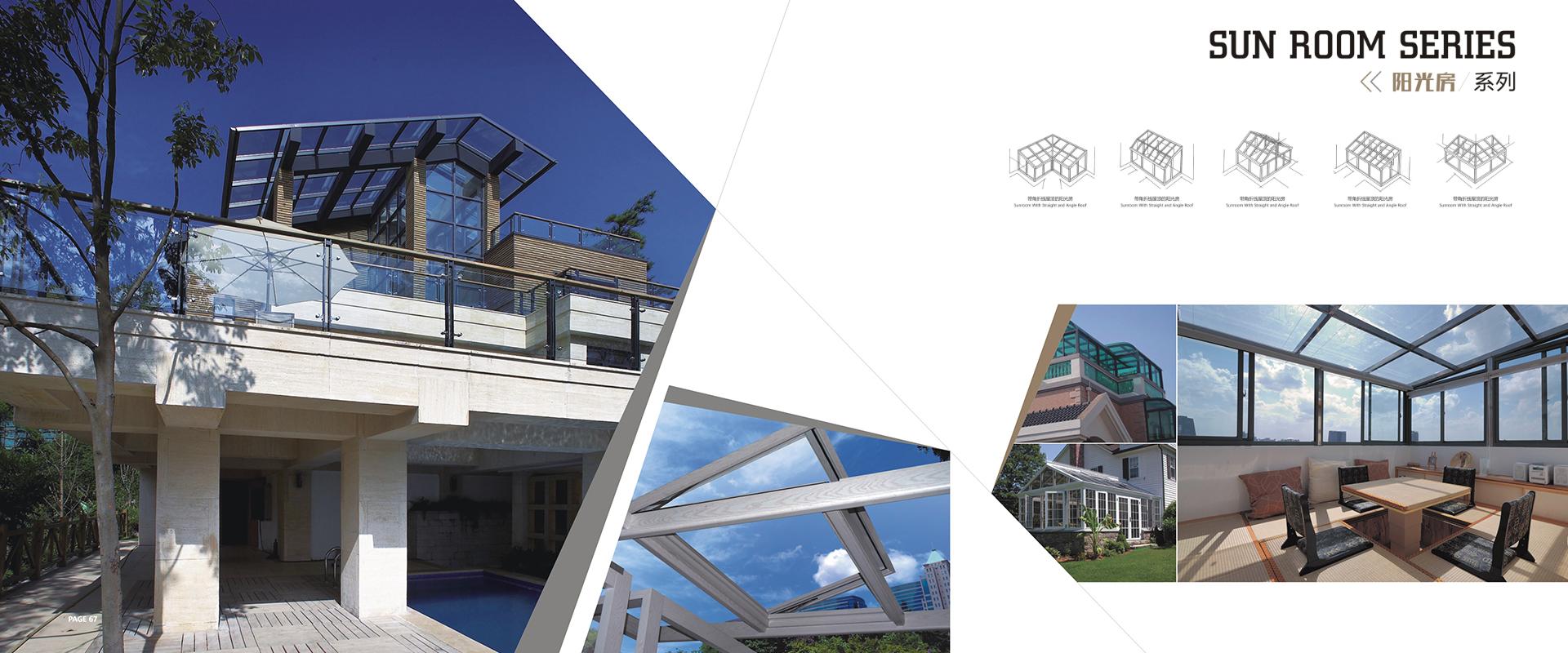 搭建乌鲁木齐阳光房材料应该选择什么