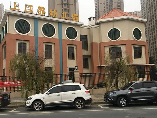 上江界幼儿园甲醛检测治理