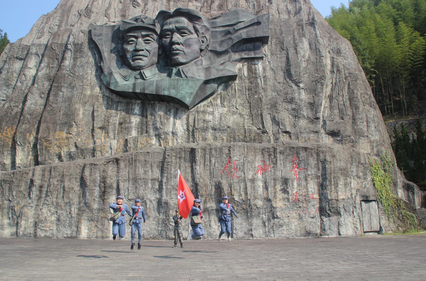 领袖峰基地