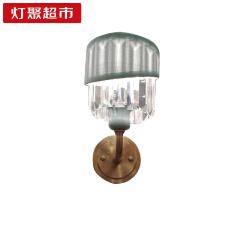 壁灯 FS-5083