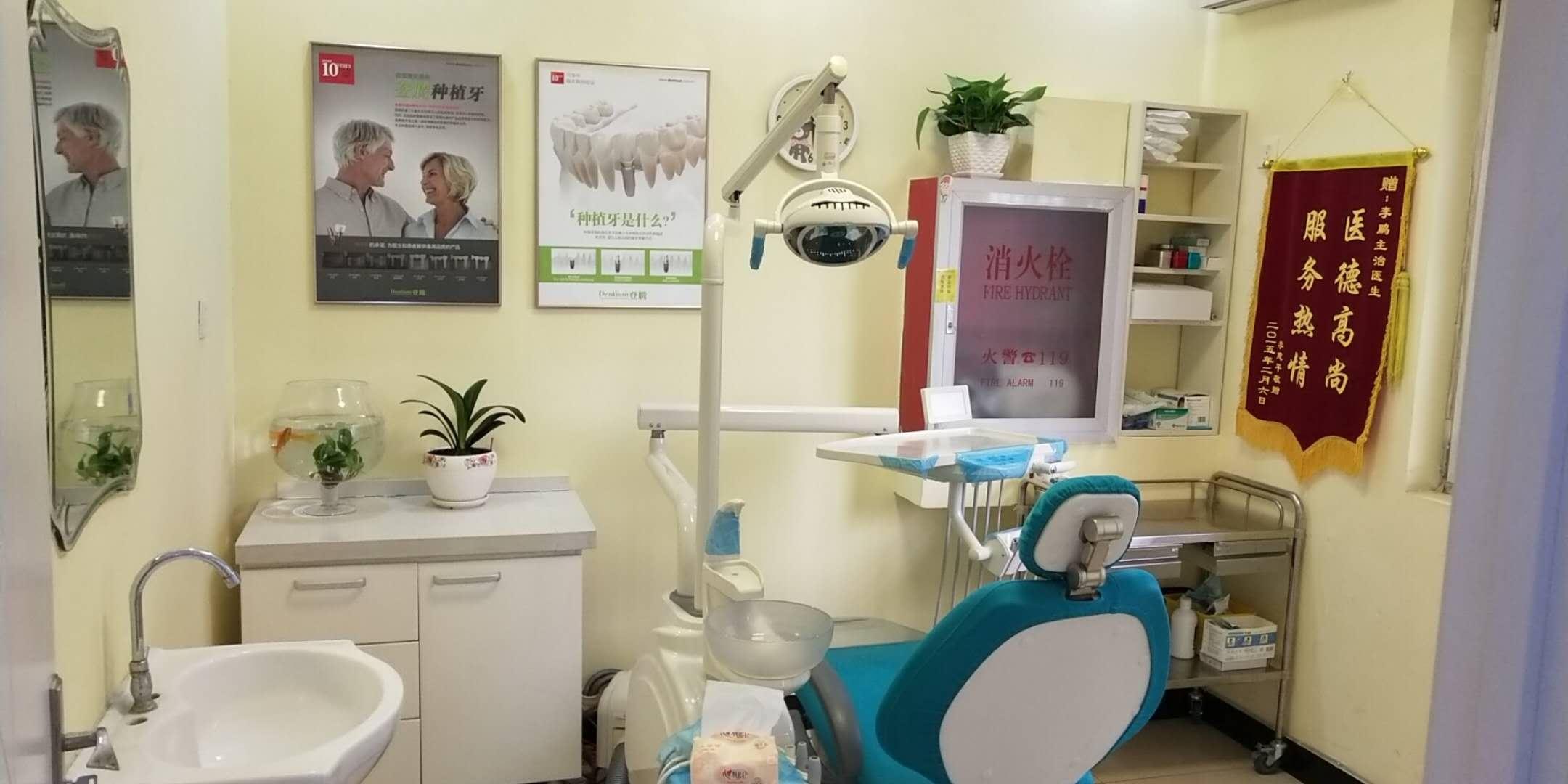 京冠口腔诊所拔牙疼告诉你拔牙前后注意什么?