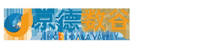 京德云(山东)科技有限公司