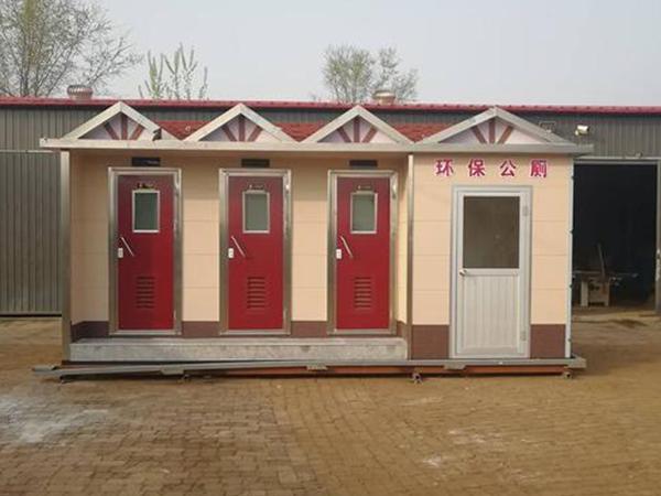 福建旅游环保公厕