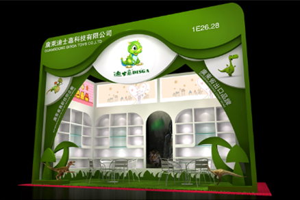 迪士嘉--广交会展台搭建