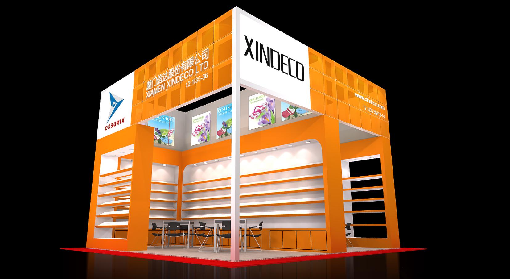 信达三期--广交会展览设计