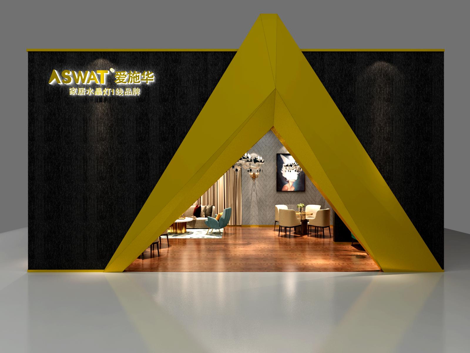 爱施华--家具展展览设计
