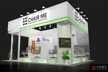 勤米--家具展展览设计