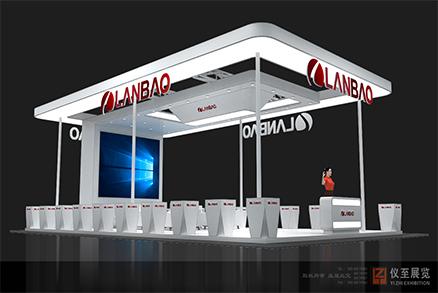 兰宝--建材展展览设计