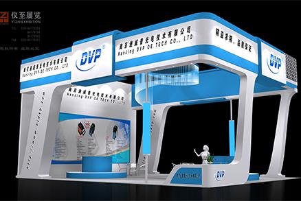 迪威普--光博会展位设计