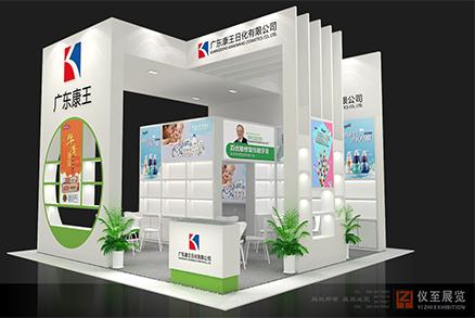 广东康王--美博会展会特装搭建
