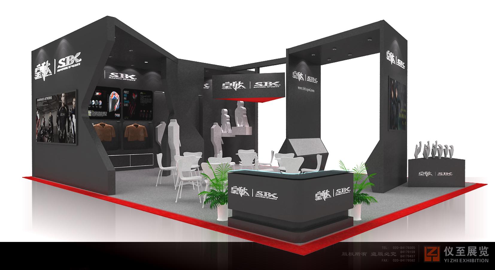 上海皇欣--摩配展展览设计