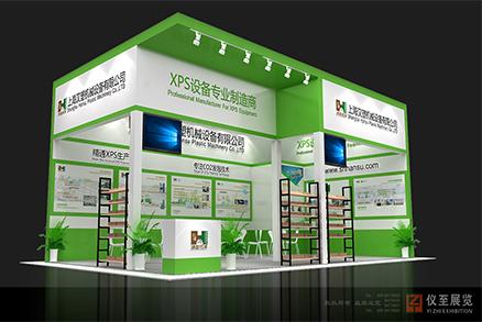 上海汉塑--橡塑展展会设计搭建