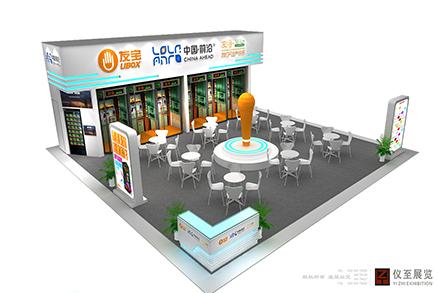 中国前沿--音响展展会搭建