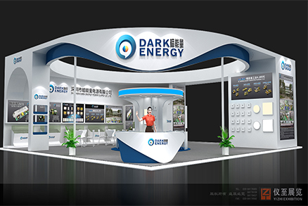 暗能量--照明展案例