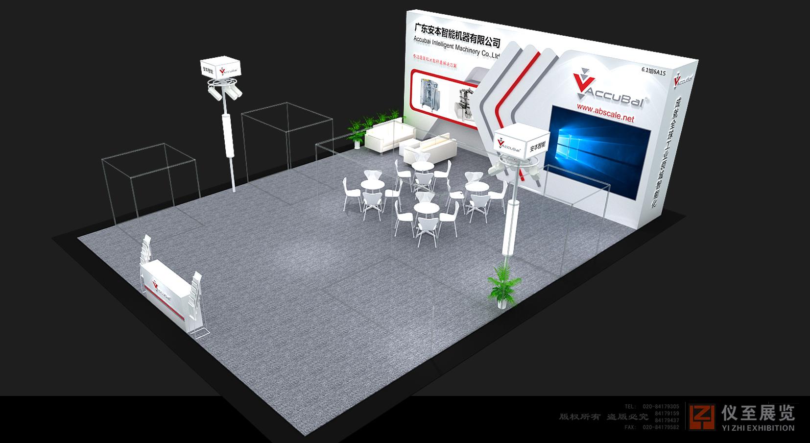 安本--机械展展会设计