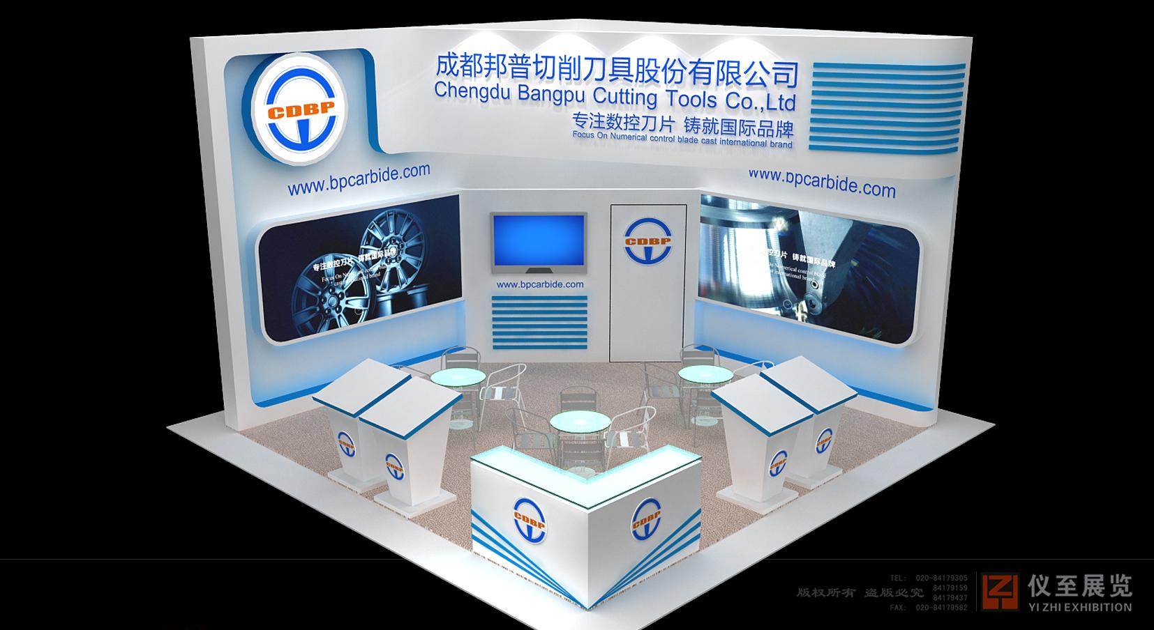 成都邦普--印刷机械展案例