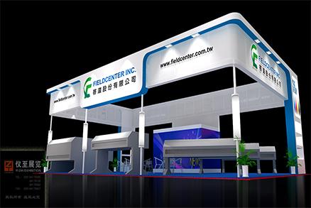 台湾启道--印刷机械展展览设计