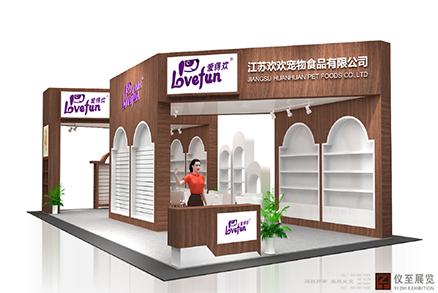江苏欢欢--宠物展展览搭建