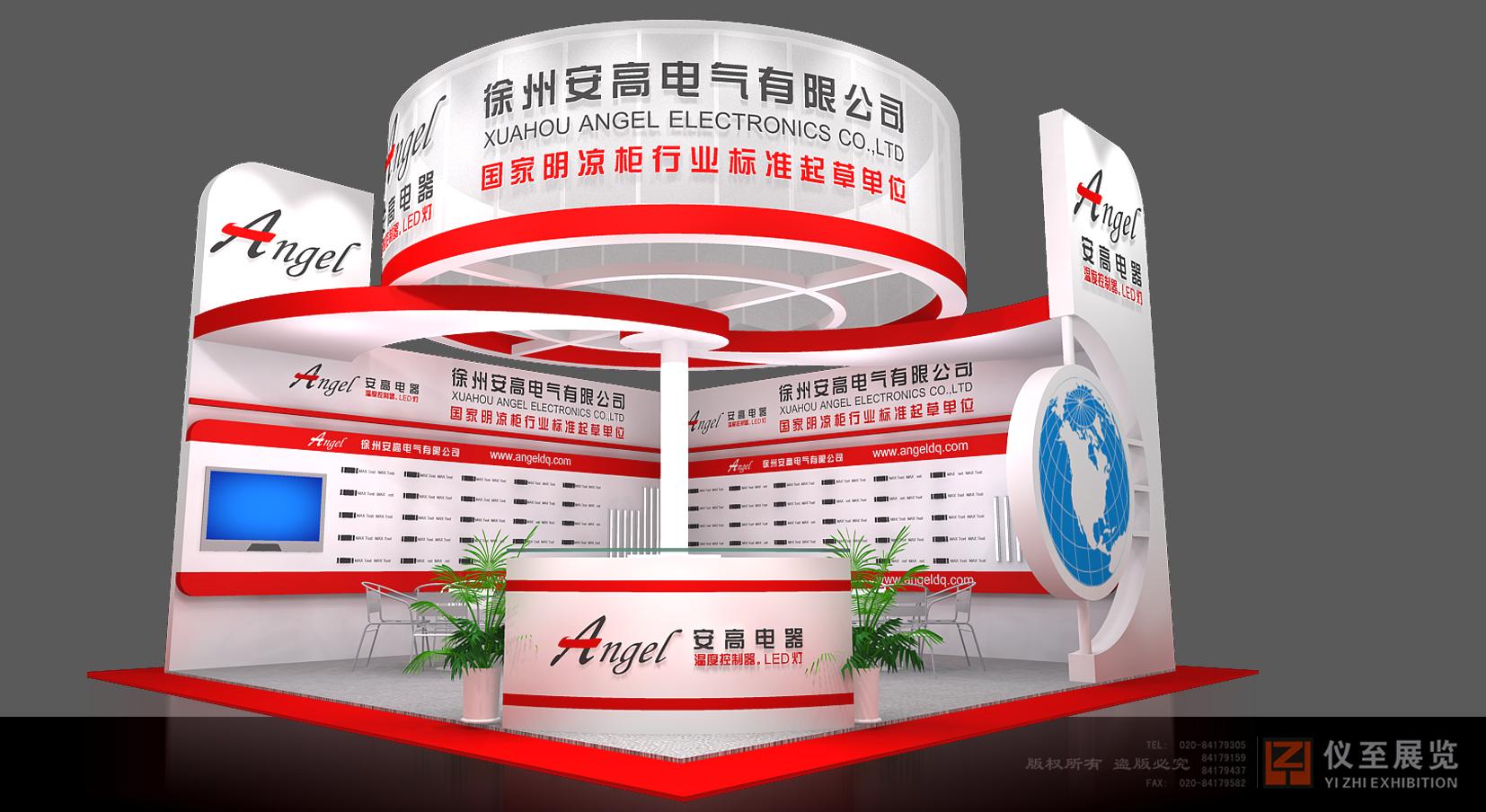 安高电气--酒店用品展展台设计