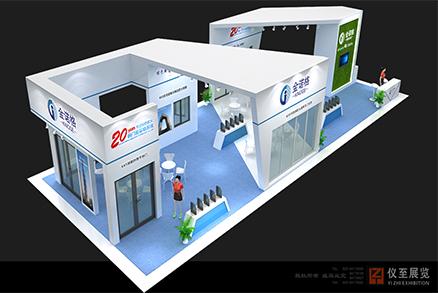 金诺格--上海幕墙展展览设计