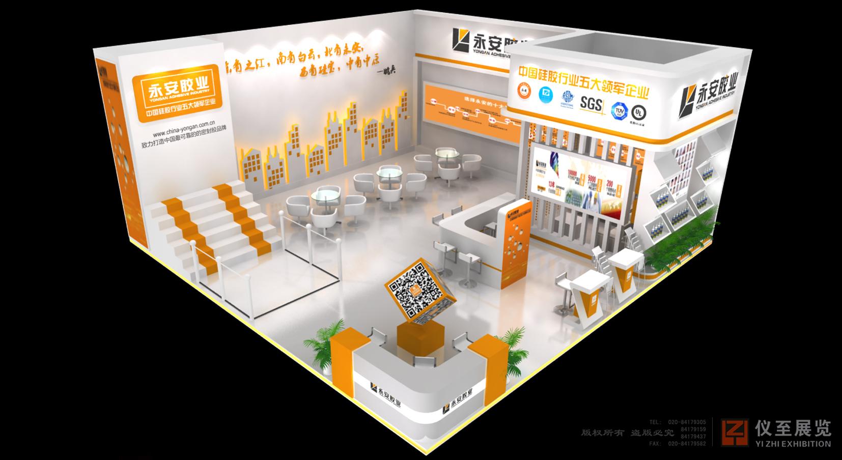 永安胶业--幕墙展展览设计
