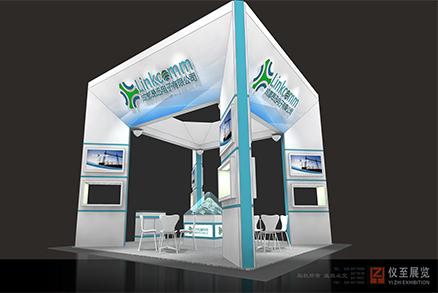 物联网展展览设计