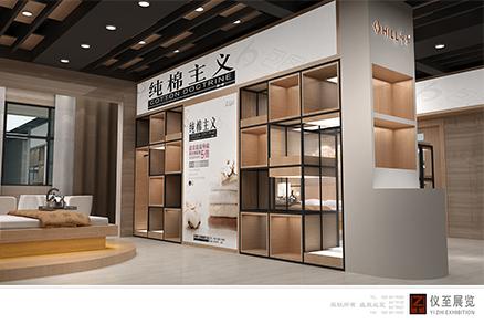 纯棉主义--商铺展厅设计装修