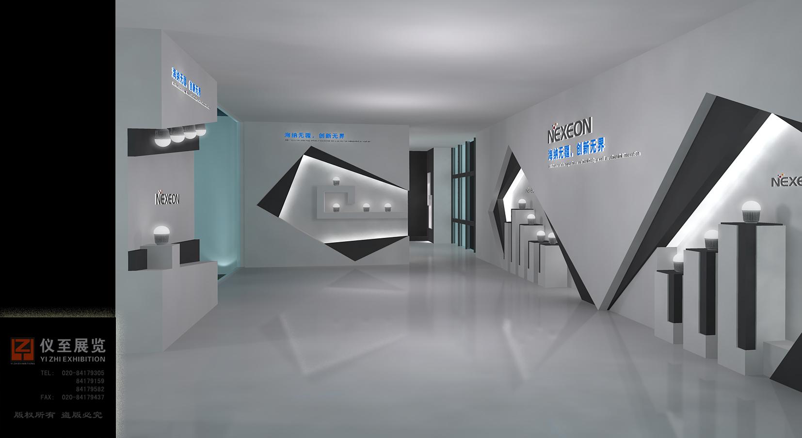 纳新展厅特装搭建