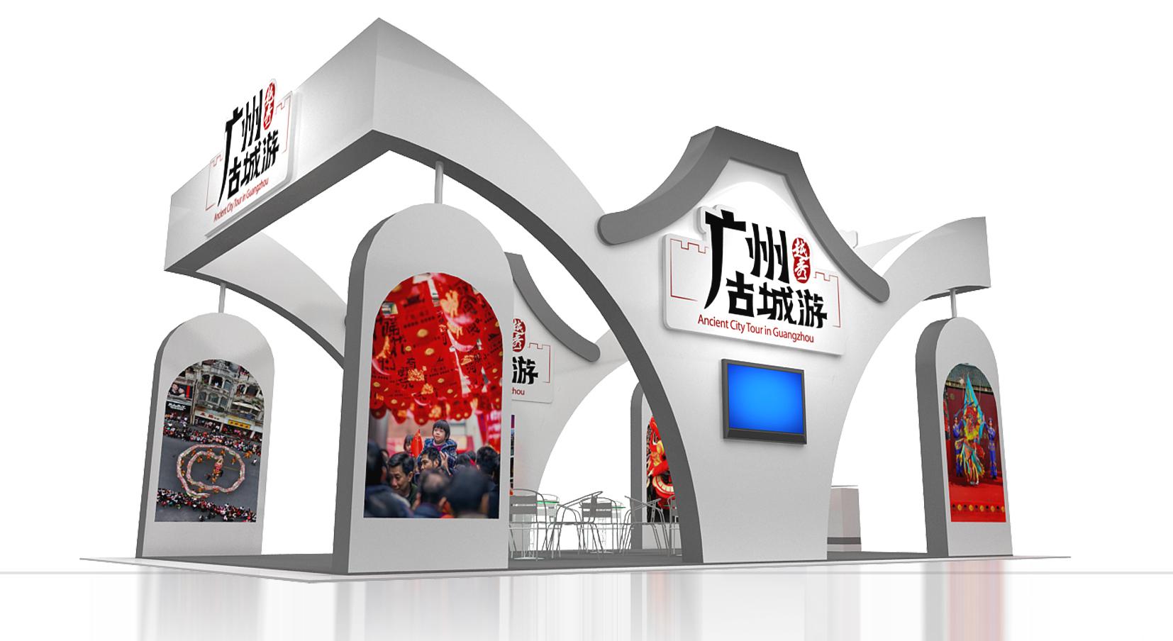 广州馆--旅游展展馆搭建
