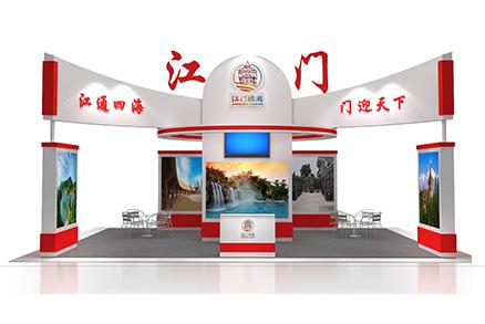 江门馆--旅游展展会设计