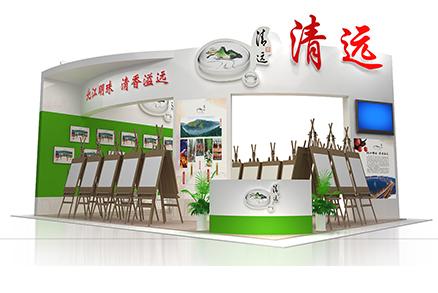 清远馆--旅游展展会设计