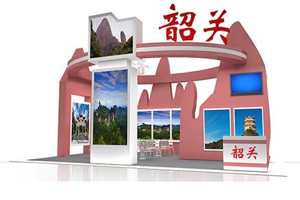韶关馆--旅游展展位设计