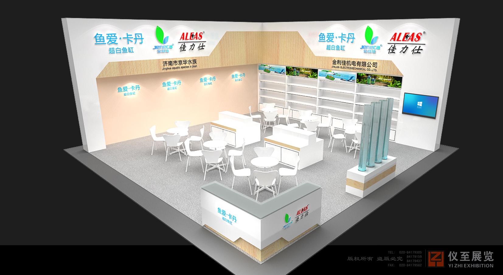 广州展台搭建公司