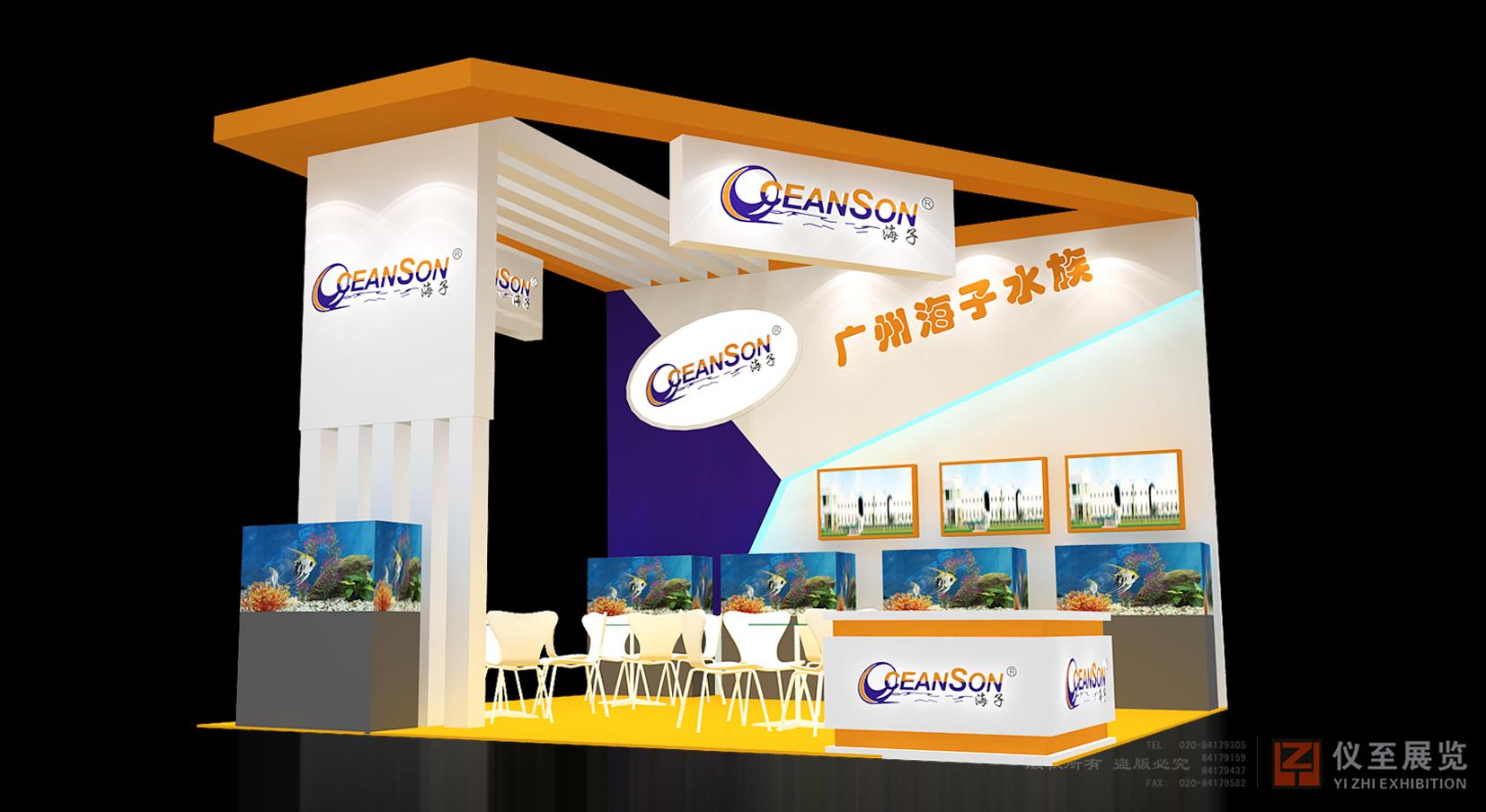 广州展览搭建商